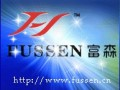 富森冷焊设备公司数字型 (7852播放)