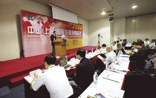 2012日本压铸大会暨展会