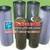 三一泵车0800D010BN4HC液压油滤芯