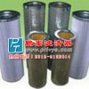销售中联拖泵三件套液压油滤芯