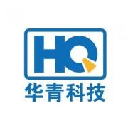 宜兴市华青润滑材料科技有限公司