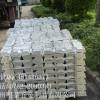 铸造环保铝合金锭A360