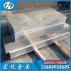 中厚6061铝板 130厚度6061T651铝板售价