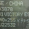 葛利兹热作模具钢EX1 VICTORY ESR