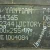 葛利兹热作模具钢1.2344 VICTORY ESR