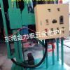 移动式铝液精炼除气/除渣机