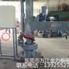 移动喷粉式精炼除气/除渣机