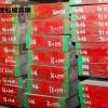 S136模具钢材供应商厂家-德松模具钢