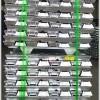 供应优质标准ADC12铝合金锭