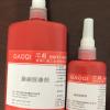 涂刷铸件补漏密封剂HY905