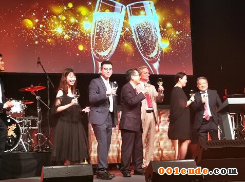 力劲集团40周年庆在德国隆重举办