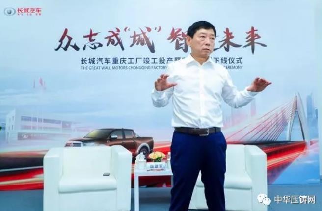 长城汽车获银行200亿元授信 加大新能源领域投资