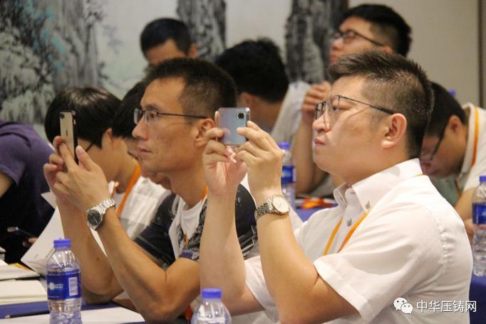 会议掠影(南通站)| 首届中国有色铸件加工技术解决方案-高级巡回研讨会