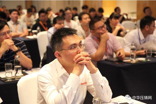 首届中国有色铸件加工技术解决方案高级巡回研讨会圆满落幕
