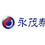 上海永茂泰汽车零部件有限公司