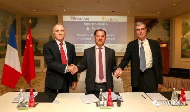 【简讯】旭升股份:特斯拉为公司第一大客户;文灿股份与百炼集团正式签署购买协议;爱柯迪:5G+数字化工厂提升运营效率