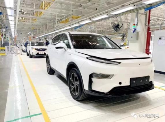 【简讯】爱德克斯(云浮)公司二期扩建项目竣工;云南沣庆科技智能安全门拉手生产项目;大富科技2019年预亏超4亿