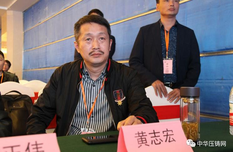 2019年中华压铸网菁英汇在北仑成功举办