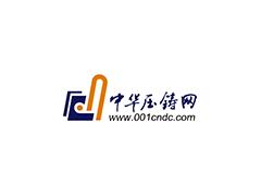 外媒关注:中国经济持续向好 未来3个月将显著改善