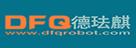 广州市德珐麒自动化技术有限公司