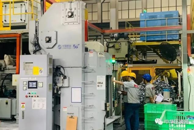 【特讯】爱柯迪5G智慧工厂亮相第十届智博会;艾斯迪8月销售再创新高;旭升股份设立子公司拟切入铝制金属包装领域