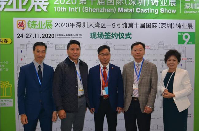十年磨一剑!2020国际铸业展:打造成为压铸业品牌展会