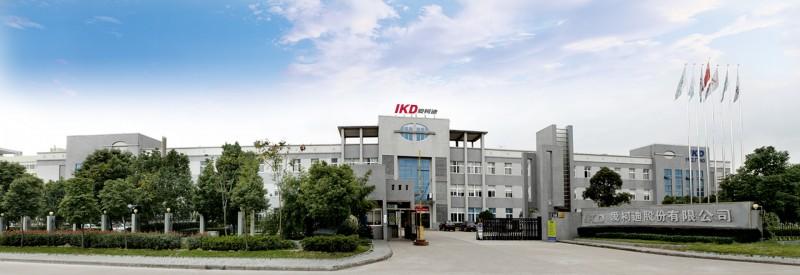 爱柯迪·宁波站 | 第二届中国有色铸件机加技术高级研讨会浙江地区开始报名!