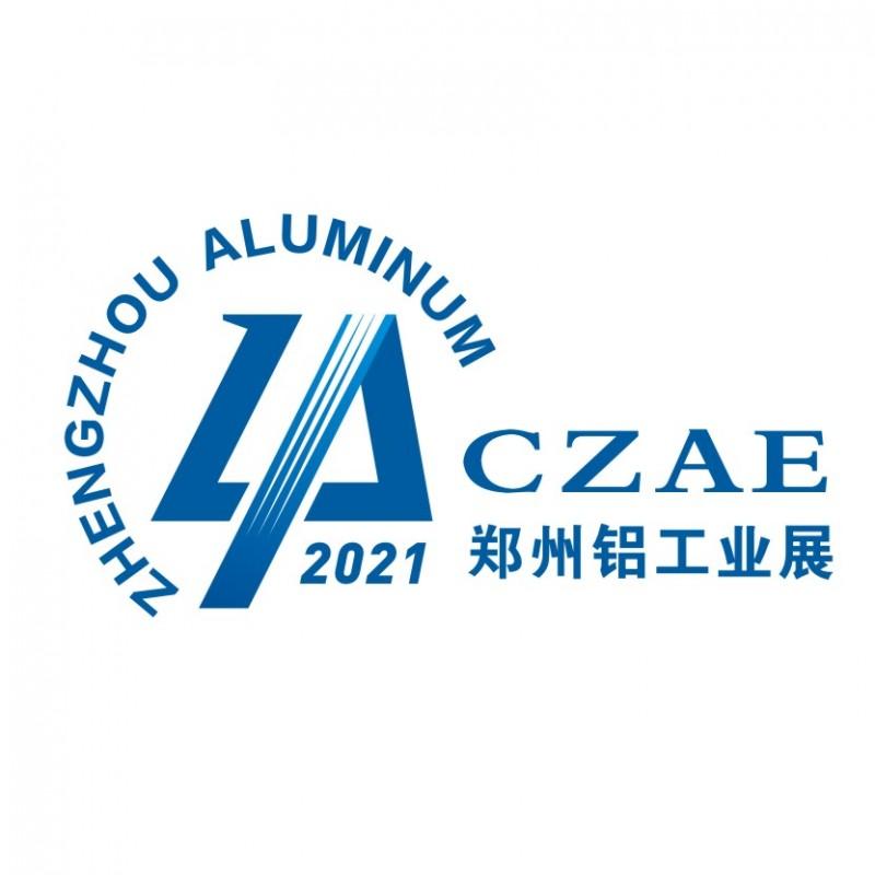 2021中国(郑州)国际铝工业展览会暨中原国际铝加工新技术应用及发展论坛