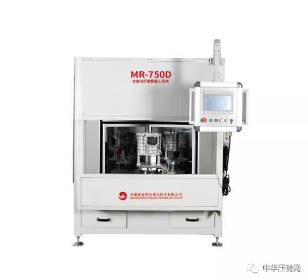 新境界自动化为压铸件打磨问题提供可行性解决方案