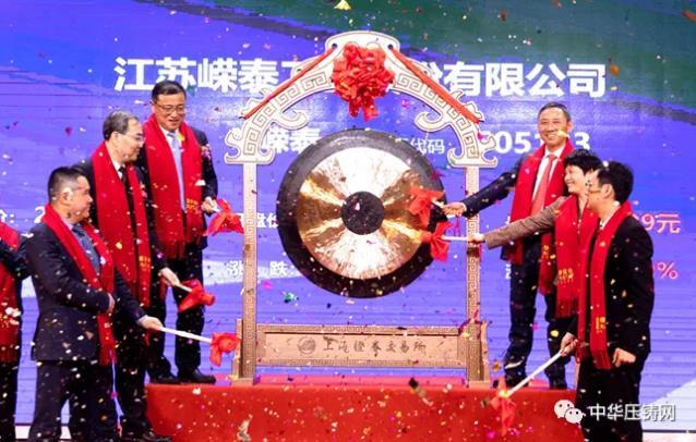 【特讯】名企-江苏嵘泰在上交所成功上市;科达利新能源动力电池精密结构件项目开工;博格华纳59亿布局动力PACK业务