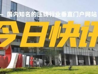 【快讯】重庆美利信5G智慧工厂项目获奖